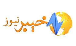 khyber_logo