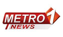 metro-1-Logo