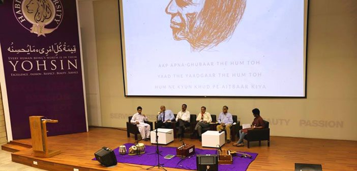 An Evening of Poetry and Music Commemorating Jaun Elia