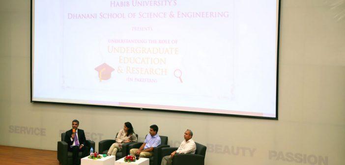 Understanding the Role of Undergraduate Education in Pakistan: A Symposium