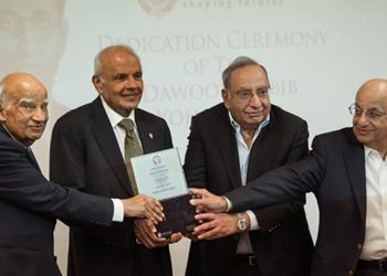 Enshrining the Dawood Habib Legacy