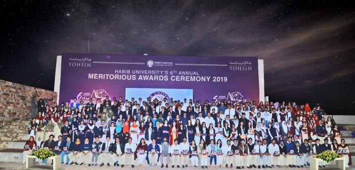 Students from Across Karachi Honored for Academic Excellence