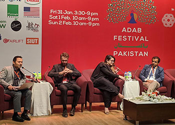 HU Faculty Participate in Second Annual Adab Festival