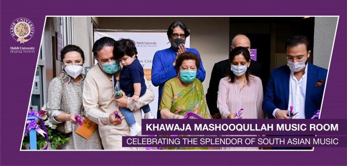 Khawaja Mashooqullah Music Room: Celebrating the Splendor of South Asian Music