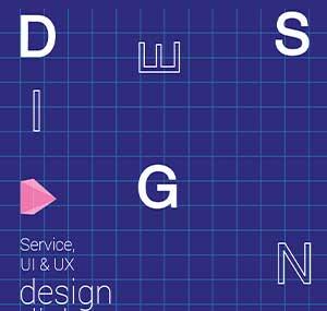 Service/UX-UI Design Dialogue