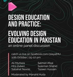 Evolving Design Education in Pakistan