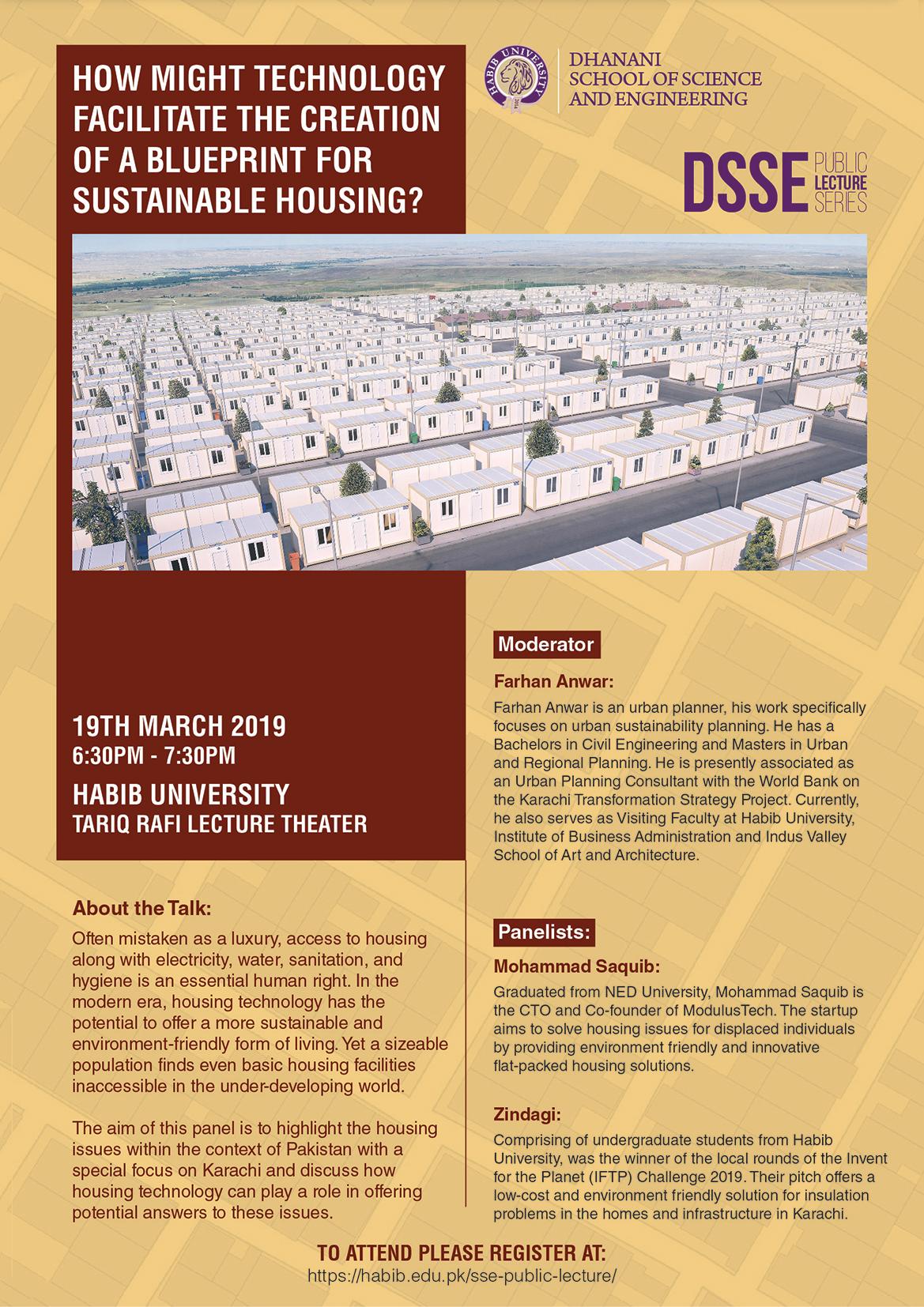 Habib University | DSSE Public Lectures