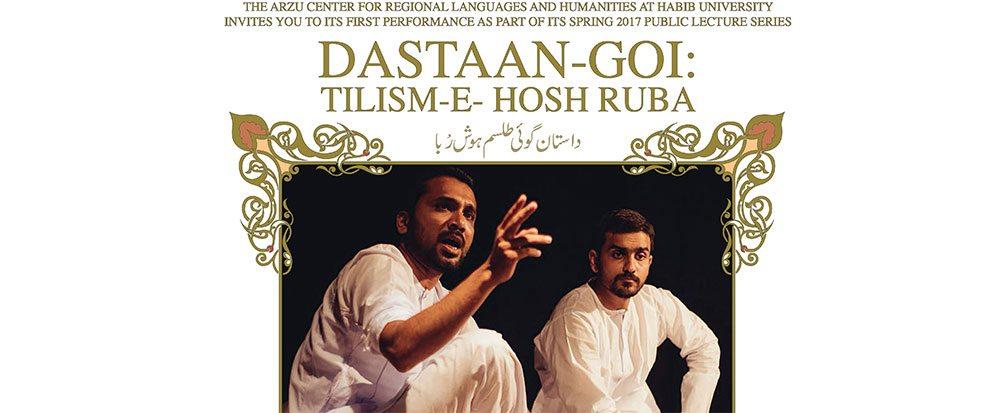 Dastaan-Goi: Tilism-e-Hosh Ruba