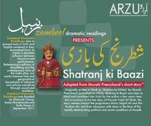 Zambeel Dramatic Readings presents: Shatranj ki Baazi