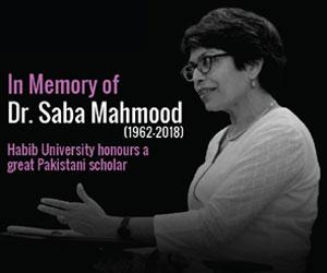 In Memory of Dr. Saba Mahmood