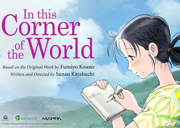 "Movie Screening by Habib Anime Club: ""In this Corner of the World"""